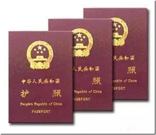 2016年4月1日起,非深户可以在深圳办护照啦!最全办理攻略,超方便!