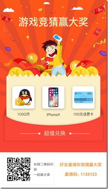 三大手机游戏平台,玩手机游戏,日赚超百元 !
