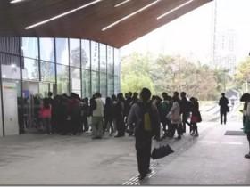 【攻略】深圳人你造吗?不出门就能办理32种社保业务!