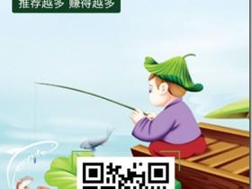 趣渔乐,一个关注在线钓鱼赚钱的平台,钓鱼交朋友,享受生活乐趣!