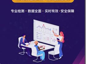信千金 - 钻石信用旗下最新大数据查询平台,提高贷款成功率 !