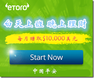 ETORO_300x250
